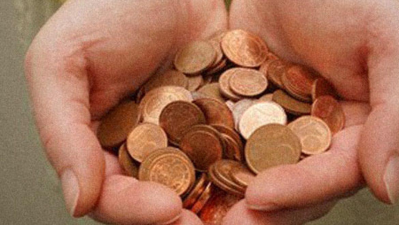 עדכון חוק שכר המינימום